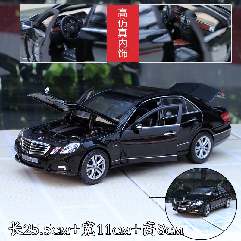 Collectible 1 18 Die cast Car Models Luxury Benz E Class E300L Simulation Static Alloy Car