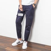 Vintage Mens New Men's Casual Pants Pocket Pants Fall Loose Upon Japanese Metrosexual Jeans Wholesale