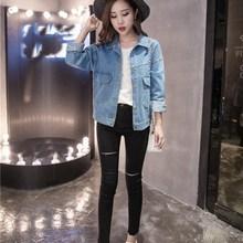 940eac1faa Autumn Women Vintage Basic Jacket Long Sleeve Loose Jeans Jacket Coat Casual  Girls Outwear Denim Jacket