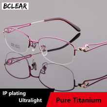 BCLEAR Ultra-Light Transparent Eyeglasses Frame Women Prescription Spectacles Eyewear Glasses New Arrive Female Titanium Optical