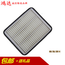 forChery E5 air filter E5 air filter Chery E5 air cell car modification and maintenance of special 4S accessories