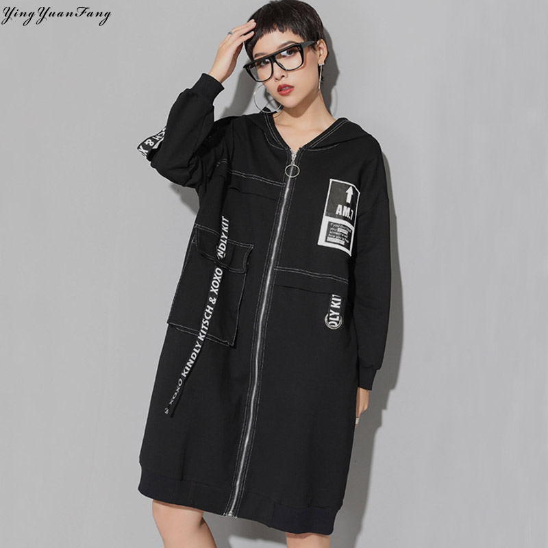 YingYuanFang Autumn and winter fashion new women's hooded ribbon decorative tide loose long-sleeved single-layer coat trench