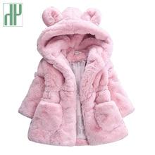 Toddler Girls jackets Faux Fur Fleece Coat Pageant Warm Jacket children windbreaker Snowsuit 1-10Y Baby Hooded Jacket Outerwear