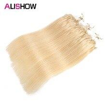 Alishow прямой петли Micro Кольца Волос 1 г/локон 50 г/упак. человеческих Micro бисера ссылки Волосы remy прямые расширения#613 блондинка