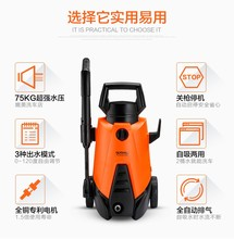 1400W Water Priming Or Connect Water Tap Portable High Pressure Car Washer With Free Shipping
