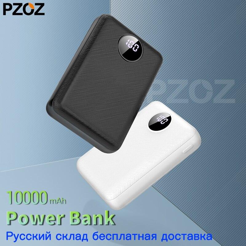PZOZ banco de potencia 10000 mAh Dual USB del teléfono móvil de la batería externa de carga rápida para iphone xiaomi mi cargador portátil mi ni powerBank