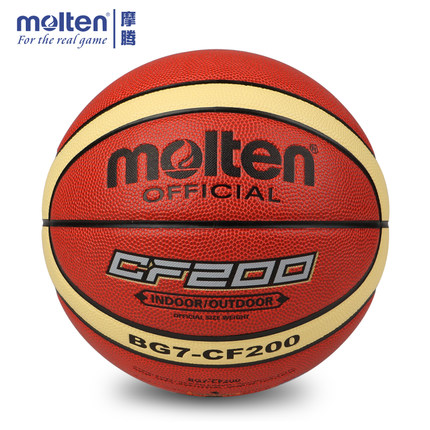 original molten basketball ball BG7-CF200 High Quality Genuine Molten PU Material Size7 Basketball Free With Net Bag+ Needle