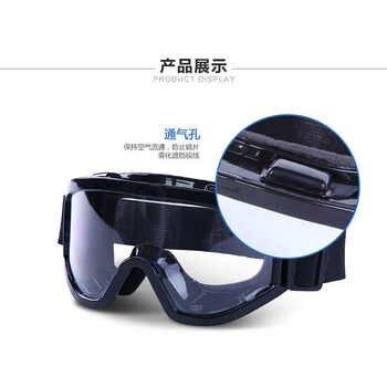 黒安全ゴーグル戦術ゴーグル高品質防風アンチショック耐衝撃とダスト産業労働保護メガネ
