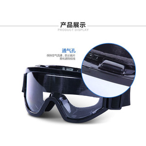 Image 4 - Safety Goggles Tactical Goggles High Quality Anti Fog Anti Shock Shockproof and Dust Industrial Labor Protective Glasses