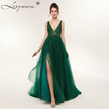 9e987518c3 Plus Size High Side Split Green Prom Dress A-Line Tulle Long Party Dress  Beaded Sequined Sexy Open Back Formal Evening Dresses