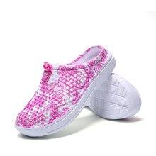 594c124d1b6e POLALI Women Summer Jelly Shoes Beach Sandals Women Hollow Designer  Slippers Flip Flops Women Light Sandalias Shoes Woman 2017