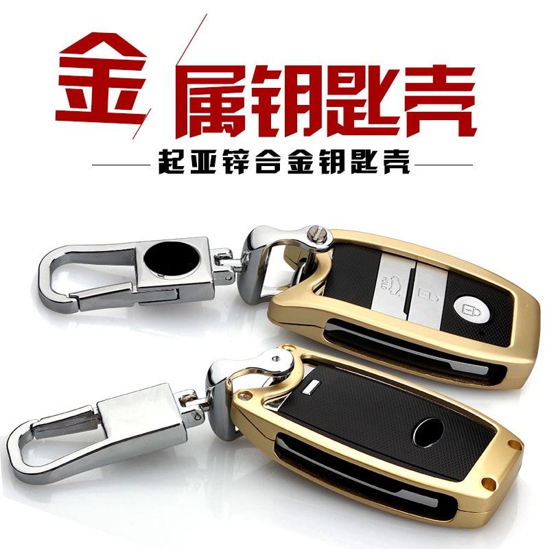 Zinc alliage Télécommande De Voiture Porte-clés Clé de Cas de Couverture Pour Kia K2 K3 K4 K5 voiture style