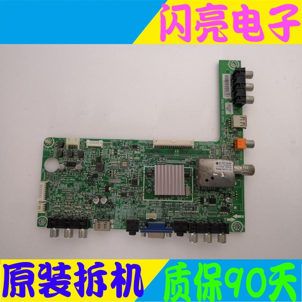 Rapture Main Board Power Board Circuit Logic Board Constant Current Board Led 39h310 Motherboard Rsag7.820.4801 Screen V390hj1-le1 Nourishing Blood And Adjusting Spirit Consumer Electronics
