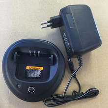 honghuismart The Battery Charger for Motorola GP3188,GP3688,EP450,CP040 CP140,CP360 etc walkie talkie only 220v EU plug