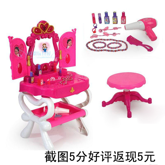 commode jouet fille