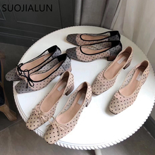 SUOJIALUN Women Low Heel Pumps 2019 New Brand Wave Point Breathable Mesh Slip On Causal Loafers Elegant Office Ladies Shoes