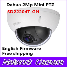 Hot Sale Dahua 2Mp Full HD Network Mini PTZ Speed Dome 4x optical zoom Outdoor Camera