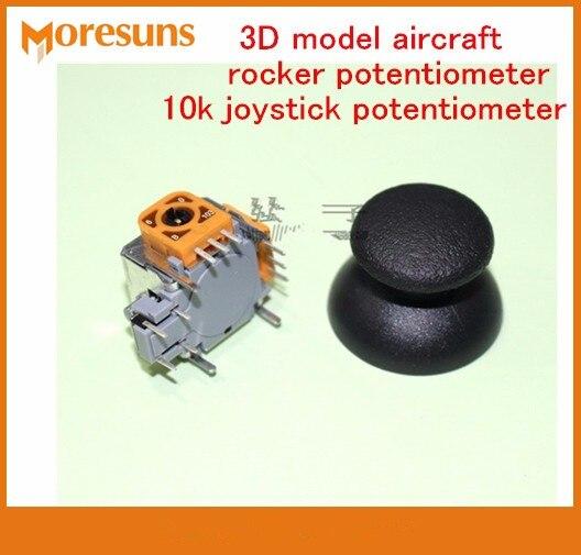 Бесплатная доставка 20 штук 3D модель самолета джойстик 10 К потенциометра джойстик игровой автомат потенциометр с выключателем и cap