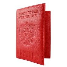 Натуральная кожа, Обложка для паспорта России, держатель ID, визитной карточки, дорожный кошелек для женщин, A598-50, водительские права, чехол для паспорта