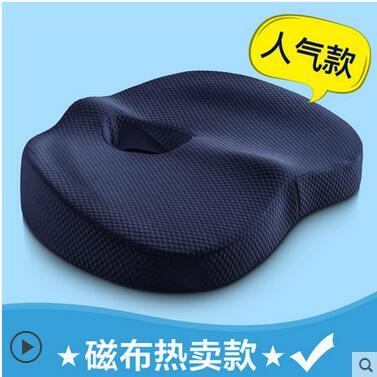 Coccyx Orthopedic Hip Massage buttock soft Massage Cushion Memory Foam Seat Cushion for Chair Car Office Home Bottom Seats home front