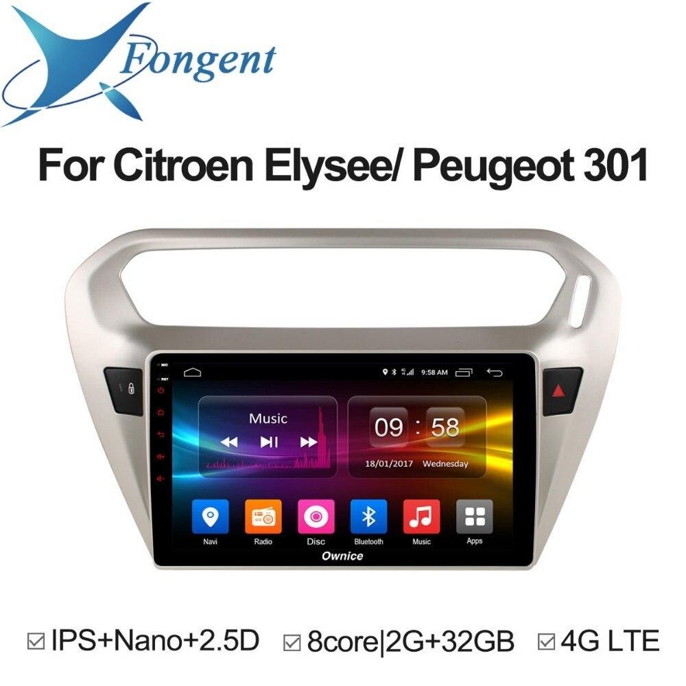 Pour Peugeot 301 citroën Elysee 2014 2015 2016 voiture DVD stéréo Audio Radio lecteur multimédia Intelligent véhicule gps navigateur