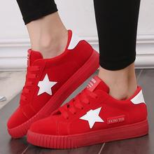 Fashion Women Casual Shoes 2016 Spring Summer Comfortable Designer Shoes Luxury Brand Women Shoes For Cheap Platform Shoes Pink