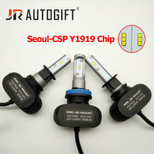 Car Led Bulb CSPchip H7 Headlight kit H11 H1 H3 9005 HB3 9006 HB4 880 881 H16 9012 6500K 8000lm Fan-less H8 Fog Lamp car styling(China)