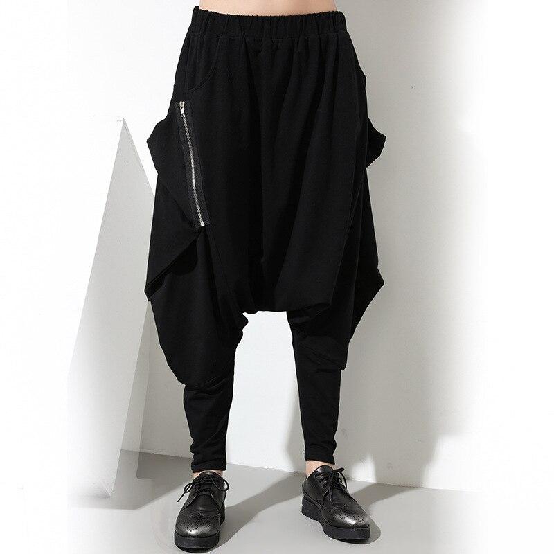 pantalon femme unisex casual loose harem hip hop punk elastic waist baggy cross pants wide leg. Black Bedroom Furniture Sets. Home Design Ideas