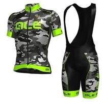 2017 Bike Team Summer Ale PRR Camo Pro Sl Racing COMP Fluorescence Color 9d Gel Cycling