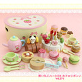 Baby toys heart-shaped urso bolo de chocolate de madeira play food set bebê pretend play kitchen toys presente toys