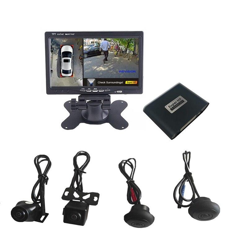 Weivision accessoires voiture 360 vue oiseau voiture DVR enregistrement Surround système panoramique, système de vue tout rond + écran 7 pouces