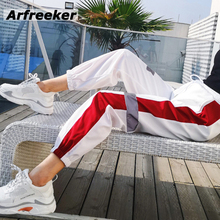 Arfreeker Elastic Waist Pants Casual Loose Joggers Trousers High Waist Sweatpants Streetwear Harem Pants For Women or Men split casual loose black pants capris elastic high waist trousers women letter print high street sweatpants joggers