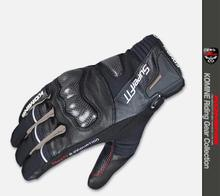 GK-802 Touch screen waterproof and velvet warm carbon fiber leather protective riding gloves