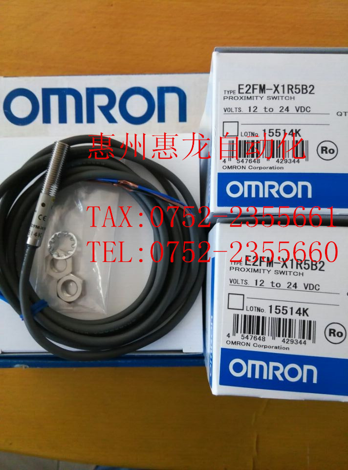[ZOB] New original OMRON Omron proximity switch E2FM-X1R5B2 2M e2ec c1r5d1 e2ec c3d1 new and original omron proximity sensor proximity switch 12 24vdc 2m