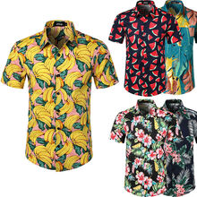 NEW Men Hawaiian Shirts Summer Floral Printed Male Cotton Beach Short Sleeve Camp Shirt