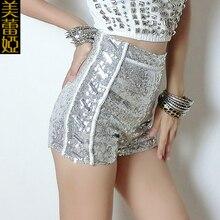 Новое поступление женские модные летние шорты женские сексуальные серебряные блестящие сценические женские шорты с высокой талией Feminino