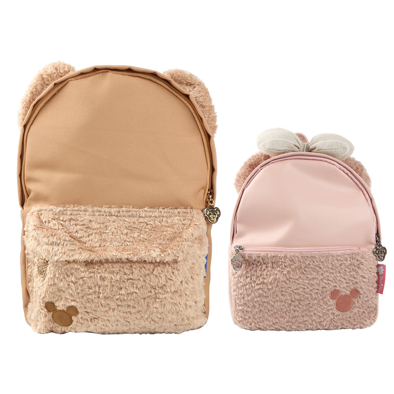 Japanese Anime Duffy Bear Shelliemay Rose Plush Backpack Soft Toys Children Schoolbag Stuffed Toy Plush Animal Bag Girls Gifts