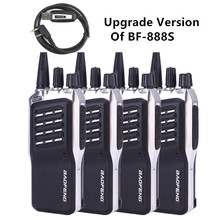 4 PCS Baofeng BF-888S(II) 400-470MHz Walkie Talkie 65-108MHz Two-way radio Aamdor Communicator Upgrade Version of BF-888S+Cable