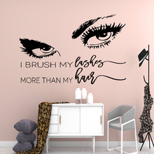 Cartoon eyes beauty salon Wall Stickers Animal Lover Home Decoration Accessories For Kids Rooms Sticker Mural beauty journey begain single stepwall stickers animal lover home decoration accessories for kids rooms home decor muursticker