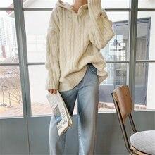 エイリアンキティ 2019 ホット新鮮なニットシンプルなエレガントな正規フード付き秋厚い学生固体ゆるいカジュアルなフル長袖セーター