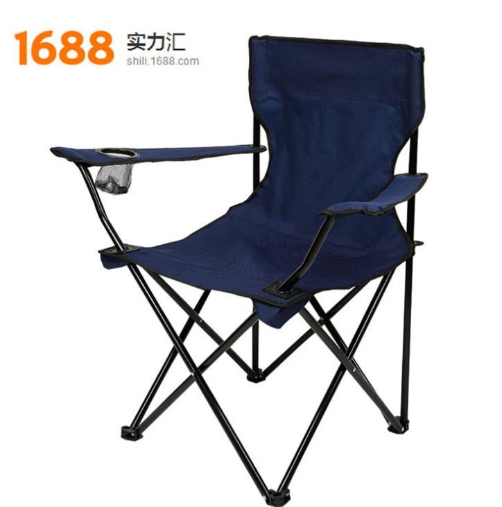 Tabouret de pêche dossier pliant loisirs de plein air épaississement Oxford tissu adulte croquis personnalisable accoudoir chaise de plage