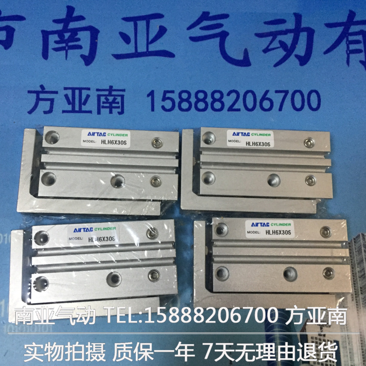 HLH10*5S HLH10*10S HLH10*15S Airtac compact slide cylinder  pneumatic components , have  stockHLH10*5S HLH10*10S HLH10*15S Airtac compact slide cylinder  pneumatic components , have  stock
