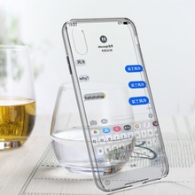 CYATO Tempered Glass Case Clear Cover For iPhone XR XS Max X 6 6S 7 8 Plus Phone Cases New Arrival Luxury