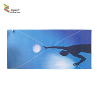 Zipsoft Volleyball Beach Towel Large Microfiber Towel 80 160cm Printed Traveling Quick Dry Sports Swimming Bath