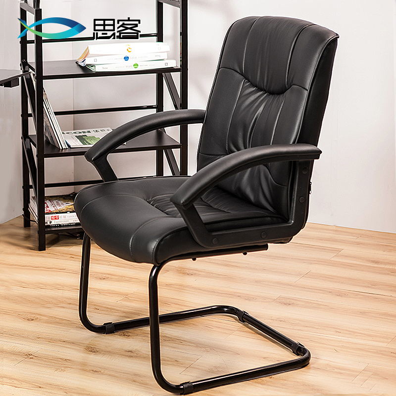 Stylish Computer Chair Home Office Meeting Fixed Foot
