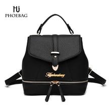 HJPHOEBAG Новый Женщины рюкзак девушка сумки Высокого качества Дамы PU кожа bagpack Леди Дугообразная Плечевой Ремень мешок sac dos XB-K45
