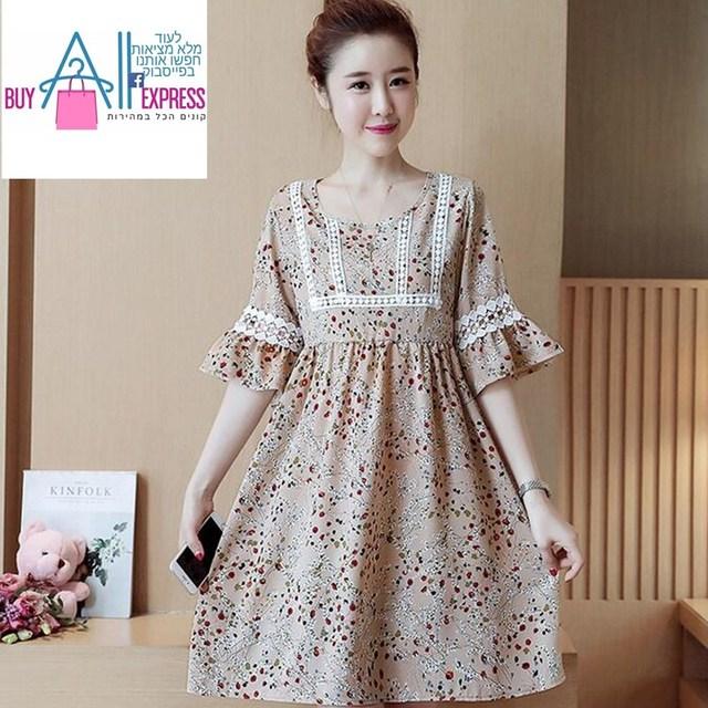 c398f6bfb1c6 2017 Floral dress dress maternity dress Korean version of the horn sleeve  chiffon dress loose jacket summer skirt