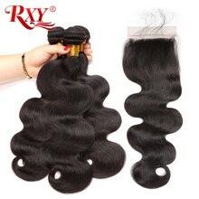 RXY Peruvian Hair Bundles With Closure R