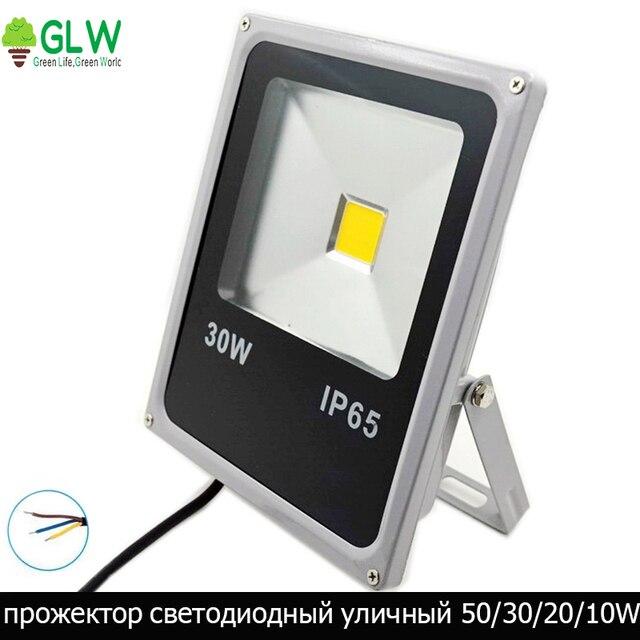 Fantastisch Aliexpress.com : Buy LED Flood Light 50W 30W 20W 10W Reflector Led  CJ45