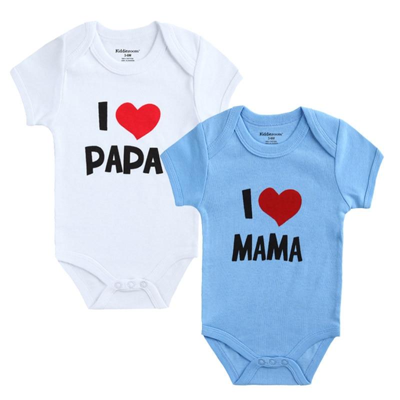 White Papa Blue Mama
